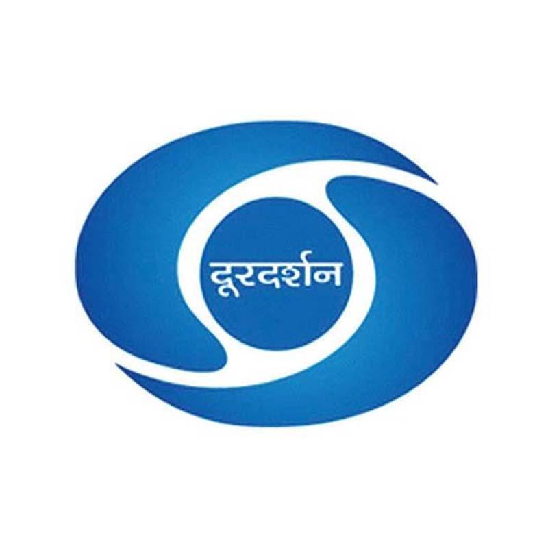 https://www.indiantelevision.com/sites/default/files/styles/smartcrop_800x800/public/images/tv-images/2016/05/18/Doordarshan_0.jpg?itok=nMIf9Gwy