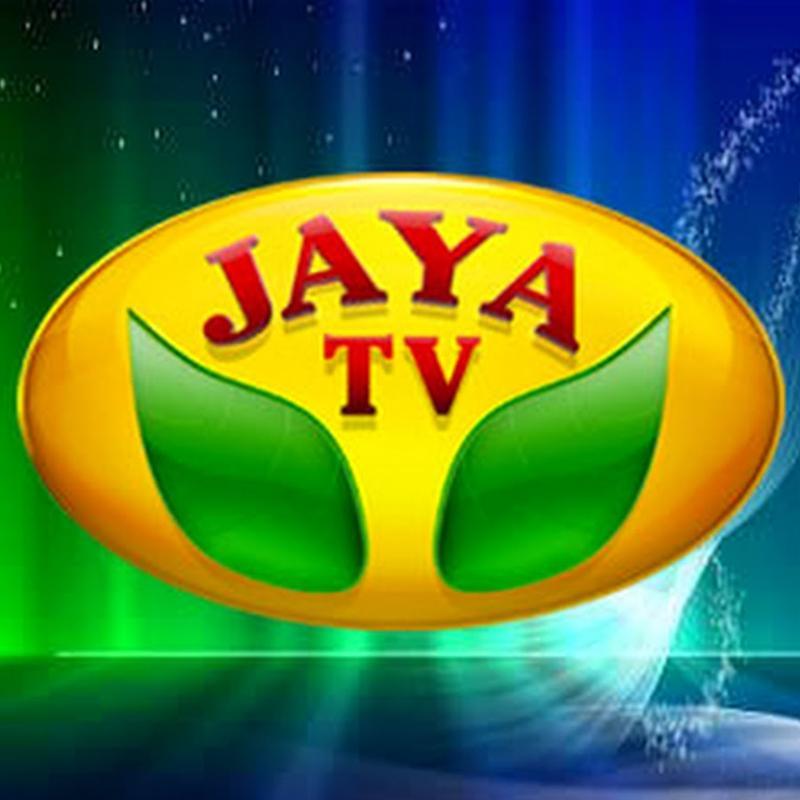 http://www.indiantelevision.com/sites/default/files/styles/smartcrop_800x800/public/images/tv-images/2016/05/27/Jaya%20TV.jpg?itok=vgiunsdg