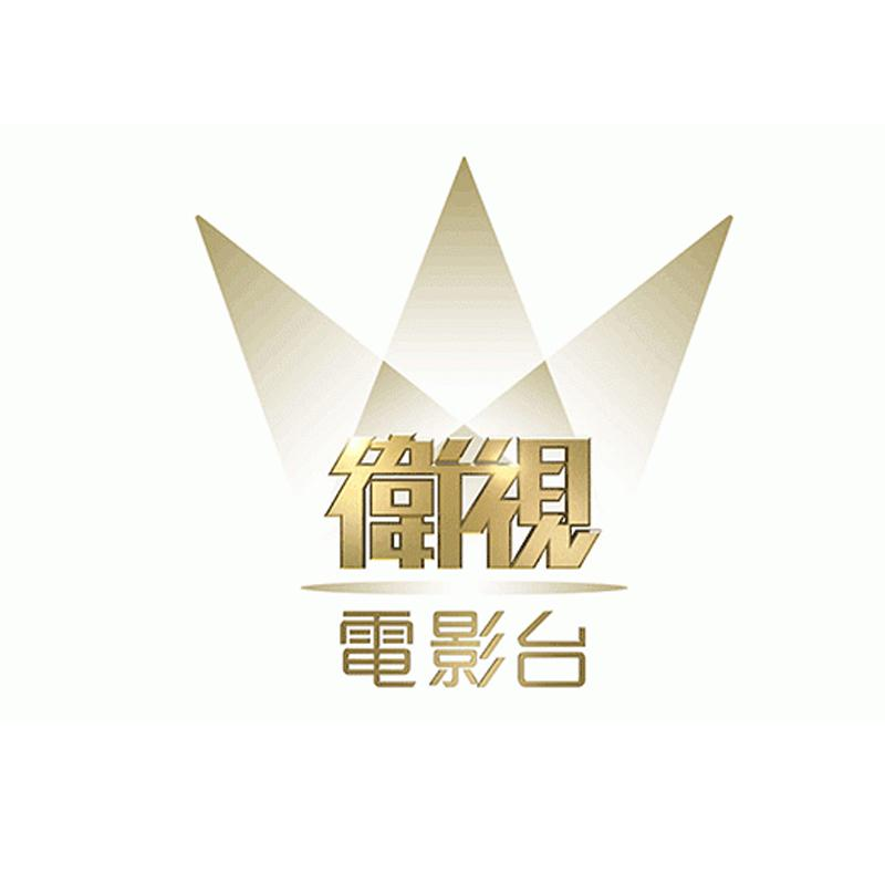 http://www.indiantelevision.com/sites/default/files/styles/smartcrop_800x800/public/images/tv-images/2016/05/27/Star%20Chinese%20Movies.jpg?itok=BOH6WfbX