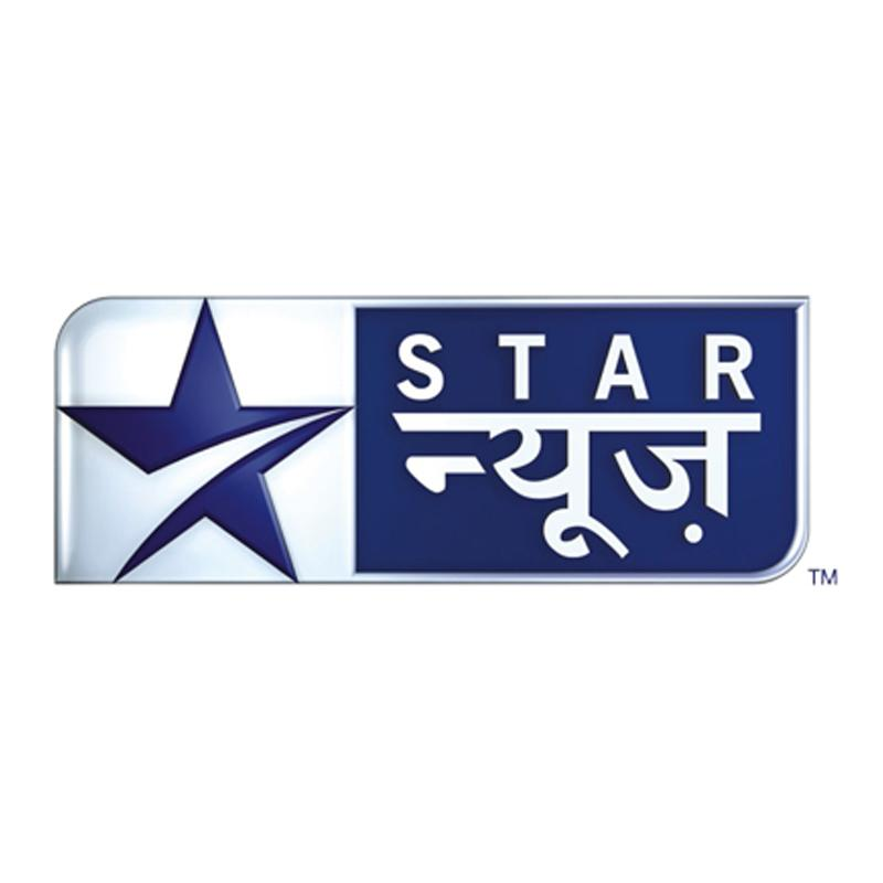 http://www.indiantelevision.com/sites/default/files/styles/smartcrop_800x800/public/images/tv-images/2016/05/27/Star%20News_0.jpg?itok=ZWJnaaZr