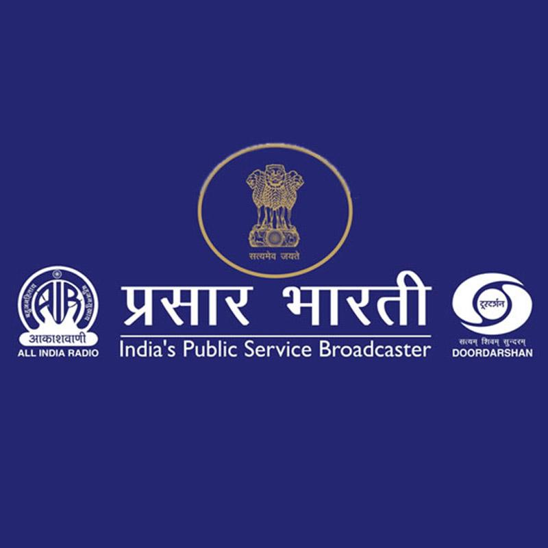 https://www.indiantelevision.com/sites/default/files/styles/smartcrop_800x800/public/images/tv-images/2016/05/28/Prasar%20Bharati.jpg?itok=OLLXGWcc