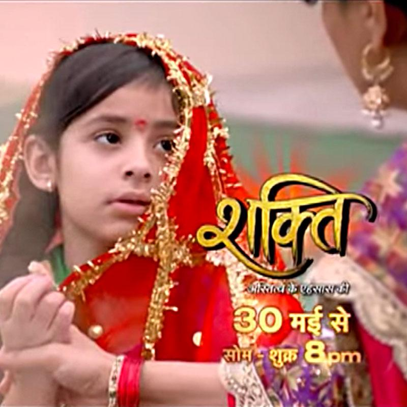 https://www.indiantelevision.com/sites/default/files/styles/smartcrop_800x800/public/images/tv-images/2016/05/28/shakti.jpg?itok=ITkdfIWb