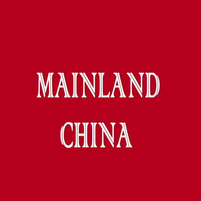 http://www.indiantelevision.com/sites/default/files/styles/smartcrop_800x800/public/images/tv-images/2016/06/09/mainland%20china.jpg?itok=SrJGZXFP