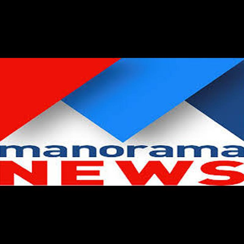 http://www.indiantelevision.com/sites/default/files/styles/smartcrop_800x800/public/images/tv-images/2016/06/14/manorama.jpg?itok=15Swo30K
