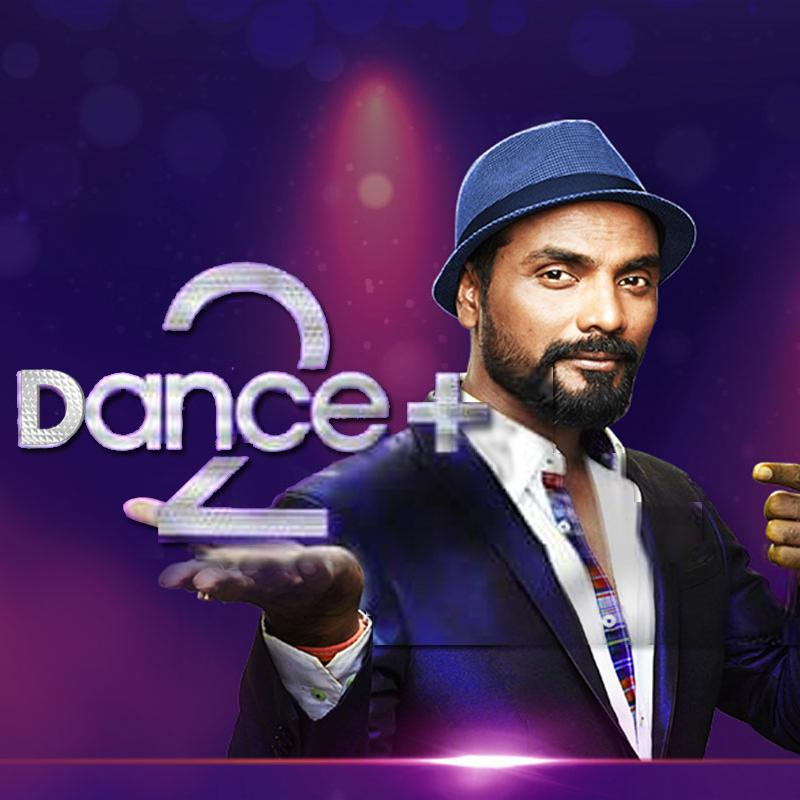 https://www.indiantelevision.com/sites/default/files/styles/smartcrop_800x800/public/images/tv-images/2016/06/16/dance2.jpg?itok=wKqQ093u