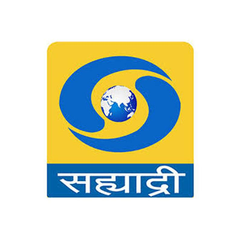 http://www.indiantelevision.com/sites/default/files/styles/smartcrop_800x800/public/images/tv-images/2016/06/21/DDSahyadri.jpg?itok=-i8yPoCG