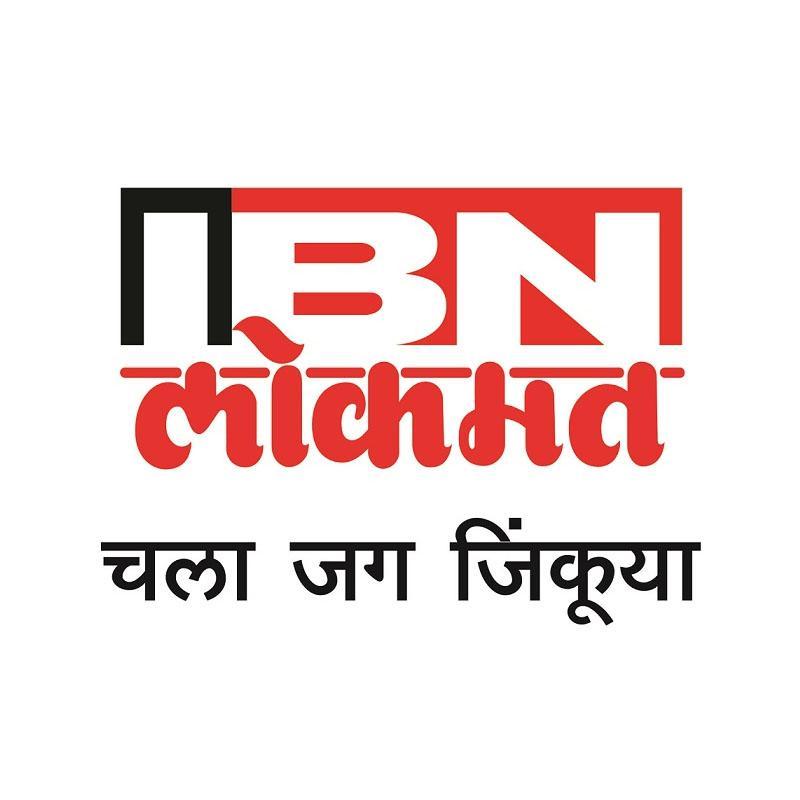 https://www.indiantelevision.com/sites/default/files/styles/smartcrop_800x800/public/images/tv-images/2016/06/21/IBN%20Lokmat.jpg?itok=hhxyjqfk