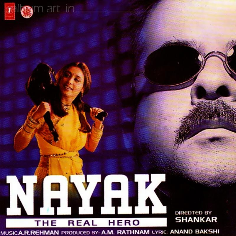 http://www.indiantelevision.com/sites/default/files/styles/smartcrop_800x800/public/images/tv-images/2016/06/21/nayak.jpg?itok=aAquVcqA