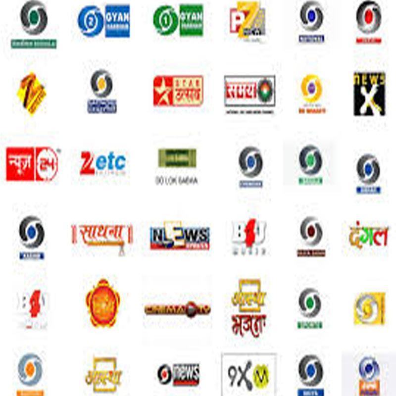 http://www.indiantelevision.com/sites/default/files/styles/smartcrop_800x800/public/images/tv-images/2016/06/27/Untitled-1_16.jpg?itok=wJNsPlWV