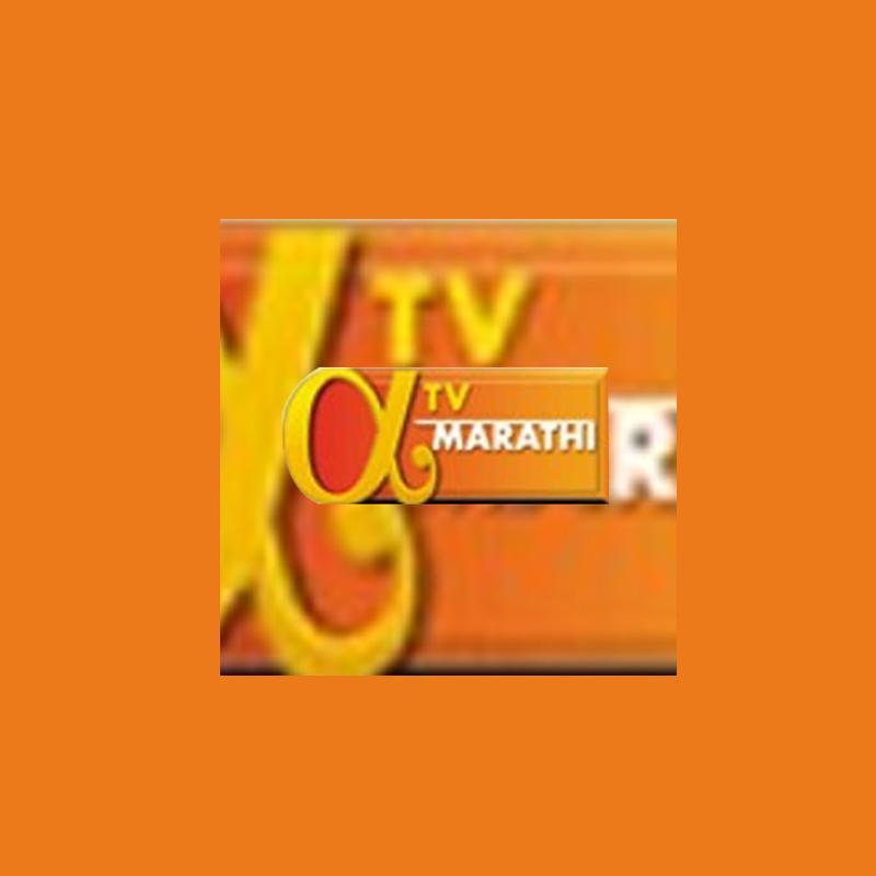 https://www.indiantelevision.com/sites/default/files/styles/smartcrop_800x800/public/images/tv-images/2016/06/28/alpha%20marathhi.jpg?itok=pCTPIopy