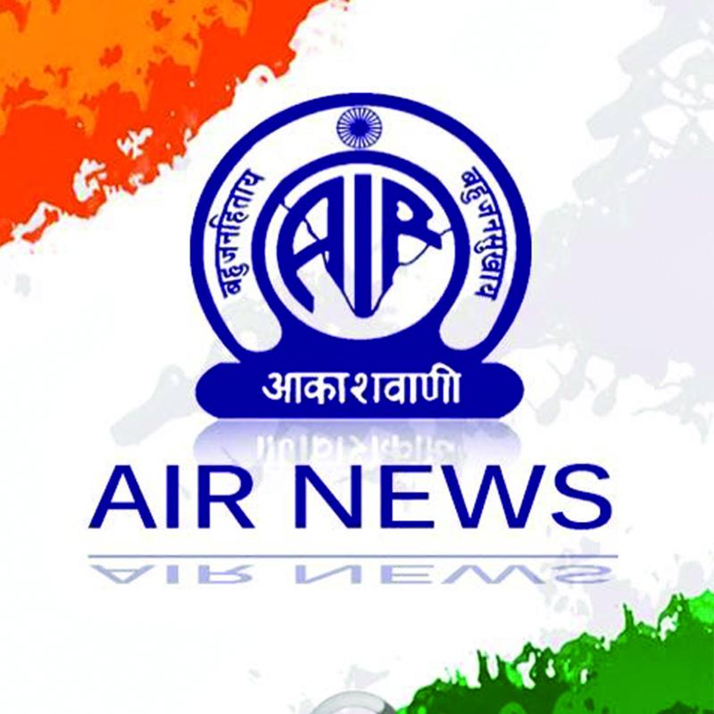 http://www.indiantelevision.com/sites/default/files/styles/smartcrop_800x800/public/images/tv-images/2016/06/30/AIR%27s%20new%20radio.jpg?itok=SkpcfBE7