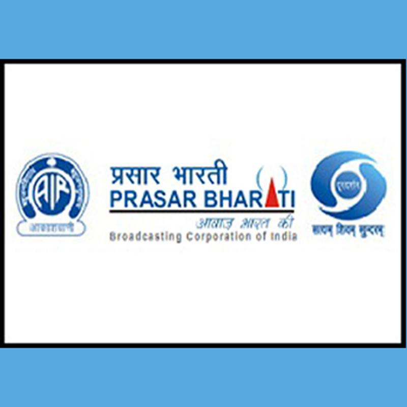 https://www.indiantelevision.com/sites/default/files/styles/smartcrop_800x800/public/images/tv-images/2016/06/30/Prasar%20Bharati.jpg?itok=S2vADkw6