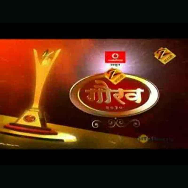 http://www.indiantelevision.com/sites/default/files/styles/smartcrop_800x800/public/images/tv-images/2016/07/14/Zee%20Gaurav%20awards.jpg?itok=2NeTY33b