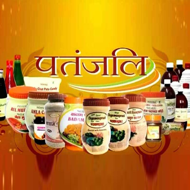https://www.indiantelevision.com/sites/default/files/styles/smartcrop_800x800/public/images/tv-images/2016/09/16/Patanjali.jpg?itok=Nd4Iu_Qf