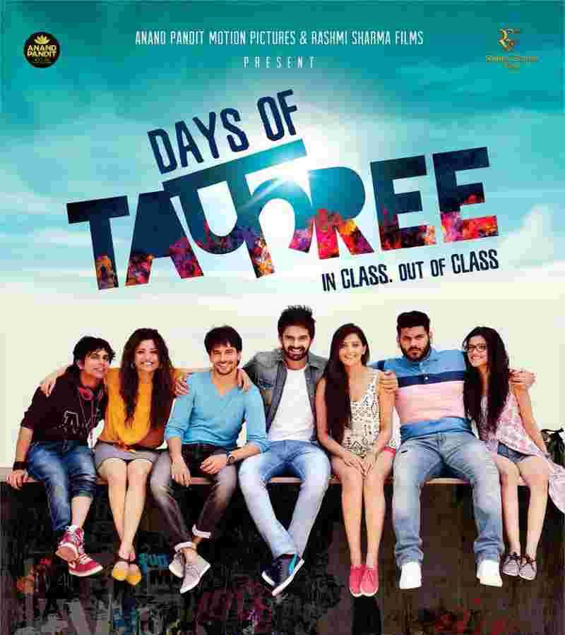 Days Of Tafree Twists Chello Divas Indian Television