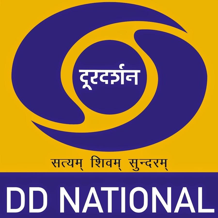 http://www.indiantelevision.com/sites/default/files/styles/smartcrop_800x800/public/images/tv-images/2016/09/21/dd-national.jpg?itok=MCzBoJTv