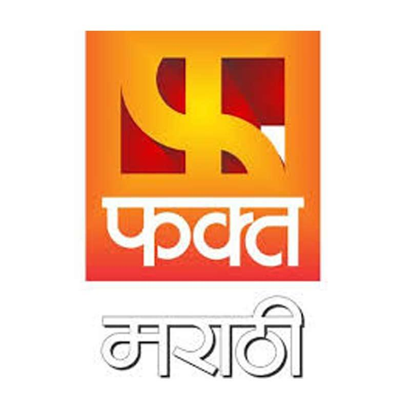 https://www.indiantelevision.com/sites/default/files/styles/smartcrop_800x800/public/images/tv-images/2016/09/28/Untitled-1_18.jpg?itok=RoroWx8o