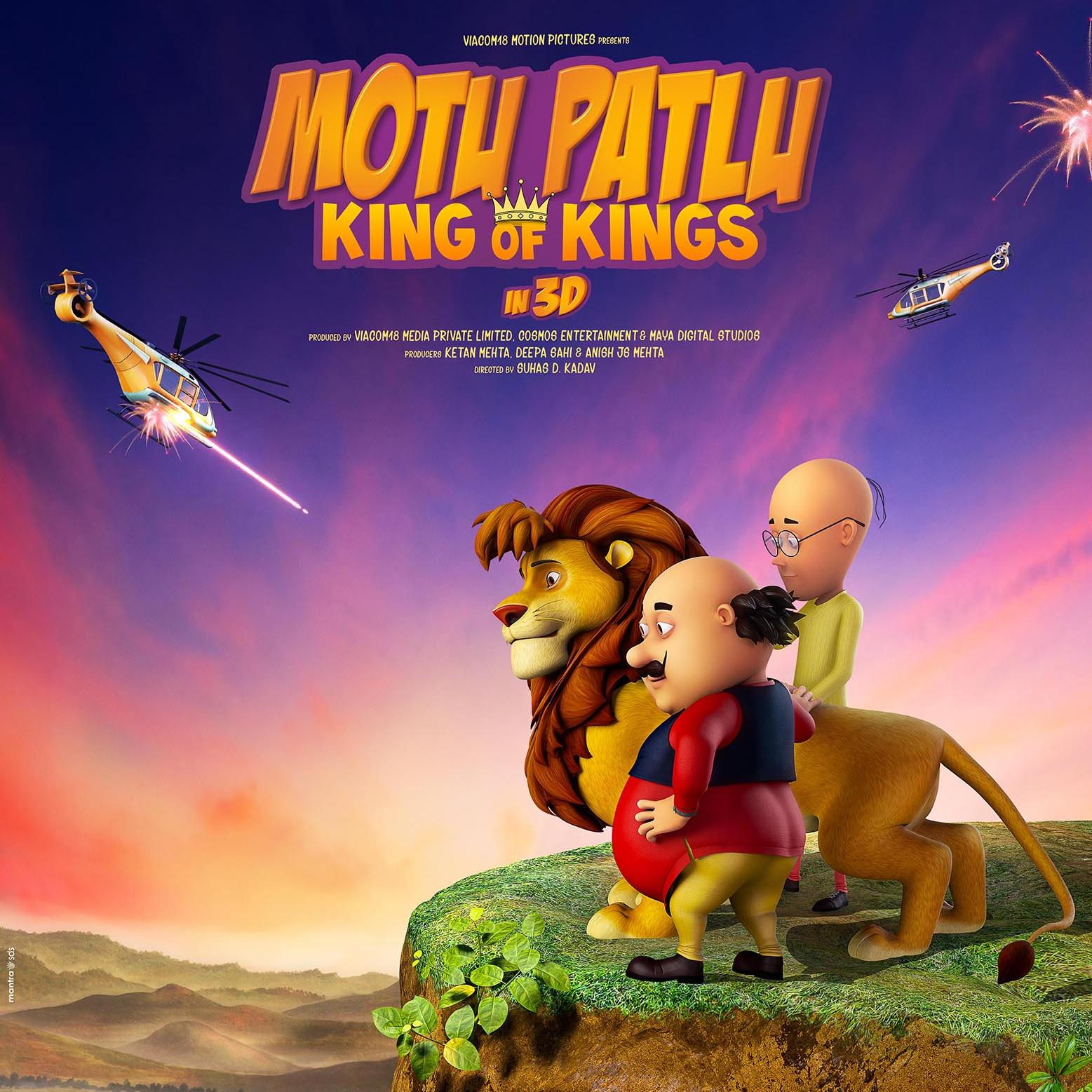 Ima Motu Patlu Hindi Episode — BCMA