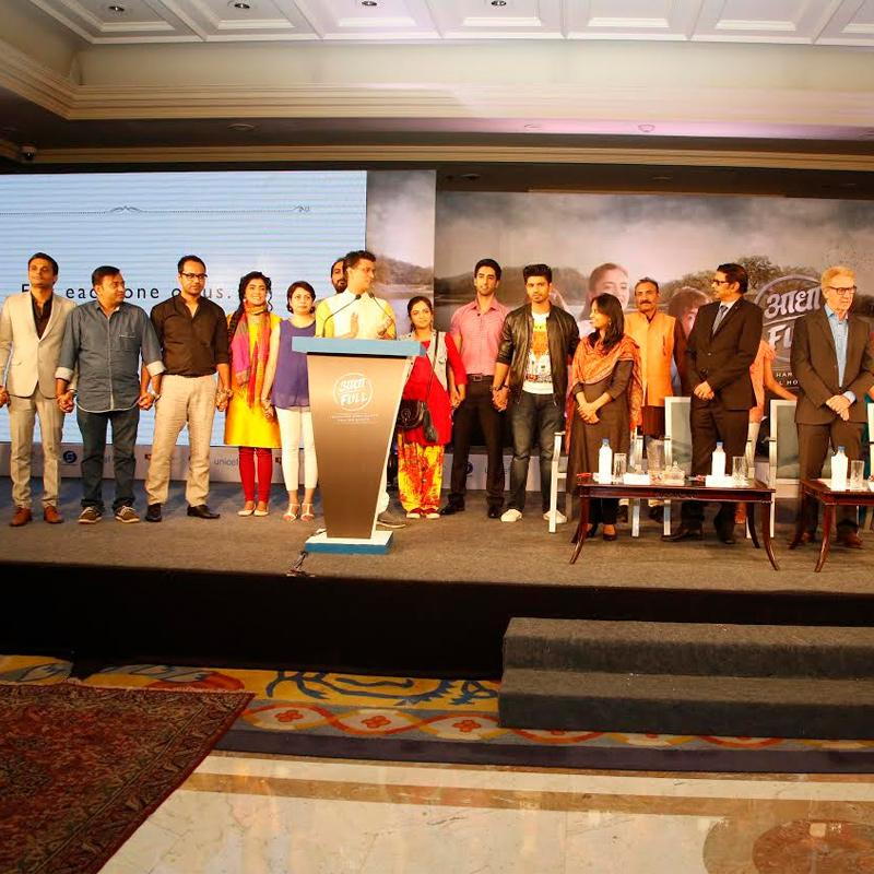 https://www.indiantelevision.com/sites/default/files/styles/smartcrop_800x800/public/images/tv-images/2016/10/19/adha-full-launch-event-800x800.jpg?itok=9jcnlVms