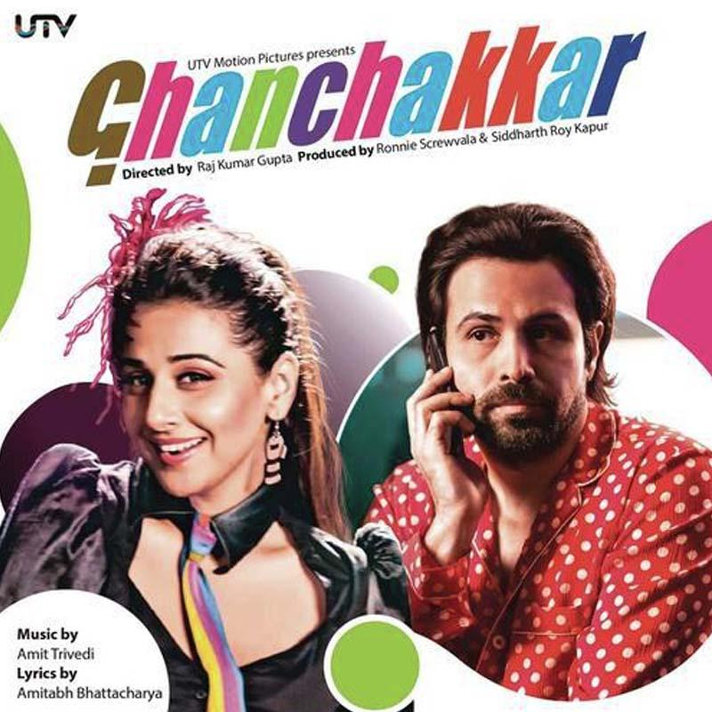 https://www.indiantelevision.com/sites/default/files/styles/smartcrop_800x800/public/images/tv-images/2016/10/24/ghanchakkar-800x800.jpg?itok=w3eVTzjb