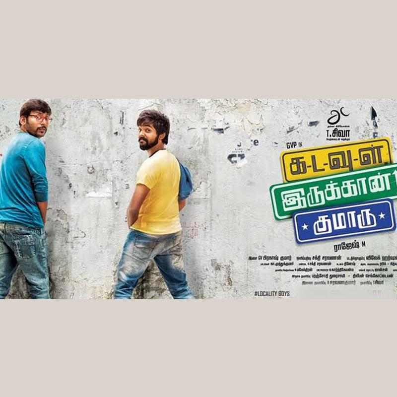 https://www.indiantelevision.com/sites/default/files/styles/smartcrop_800x800/public/images/tv-images/2016/11/11/Tamil-movies-800x800.jpg?itok=5fWK5Z0p