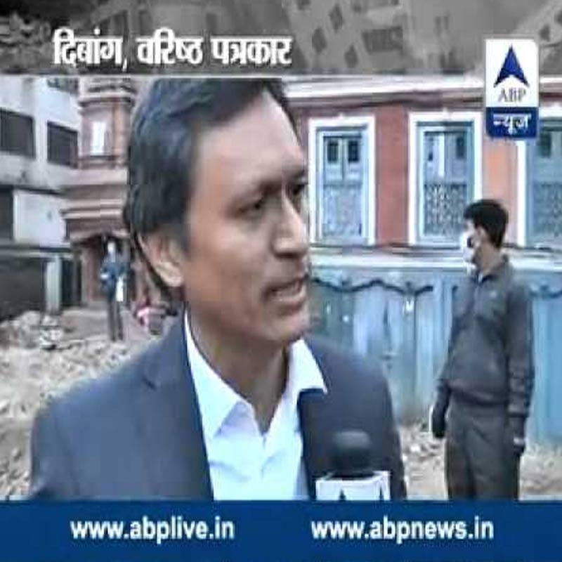 http://www.indiantelevision.com/sites/default/files/styles/smartcrop_800x800/public/images/tv-images/2016/11/29/dibang_0.jpg?itok=nMD1sAO4