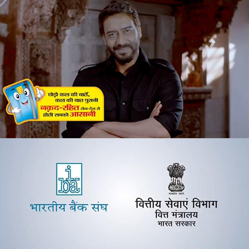 http://www.indiantelevision.com/sites/default/files/styles/smartcrop_800x800/public/images/tv-images/2016/12/15/ajay-mam.jpg?itok=hUJtv1ty