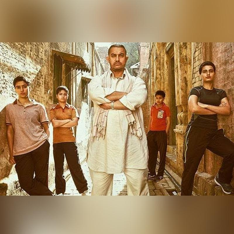 http://www.indiantelevision.com/sites/default/files/styles/smartcrop_800x800/public/images/tv-images/2016/12/23/dangal-800x800.jpg?itok=I00zXQMk