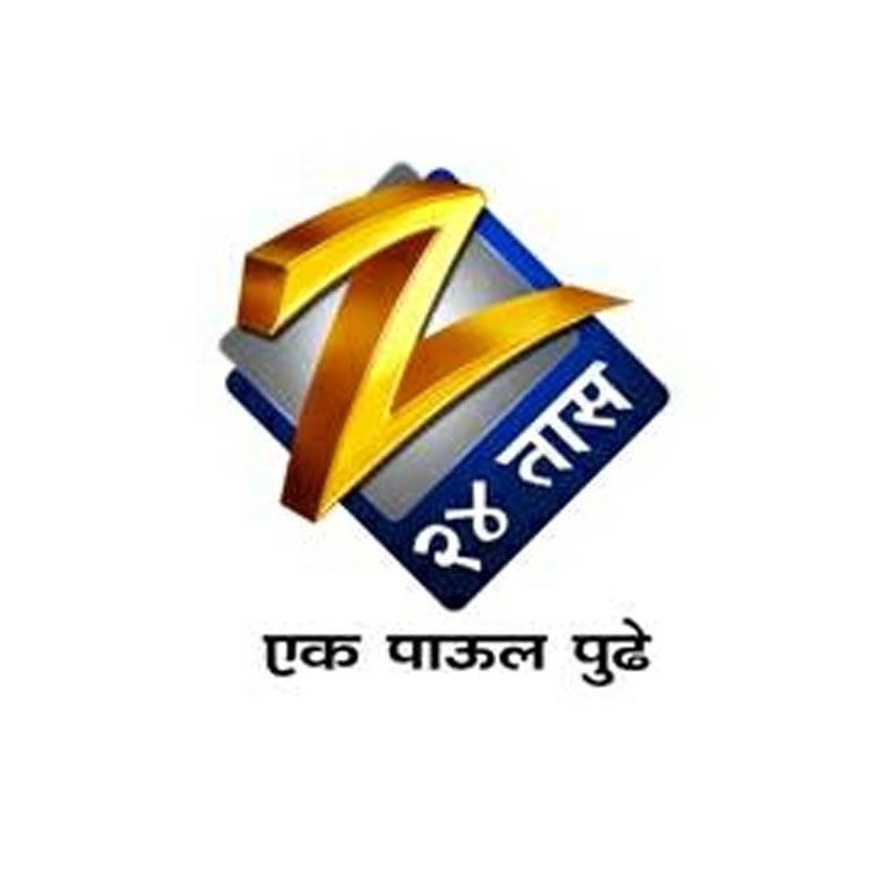 http://www.indiantelevision.com/sites/default/files/styles/smartcrop_800x800/public/images/tv-images/2017/01/11/zee-24-taas.jpg?itok=1Dg2CKKG
