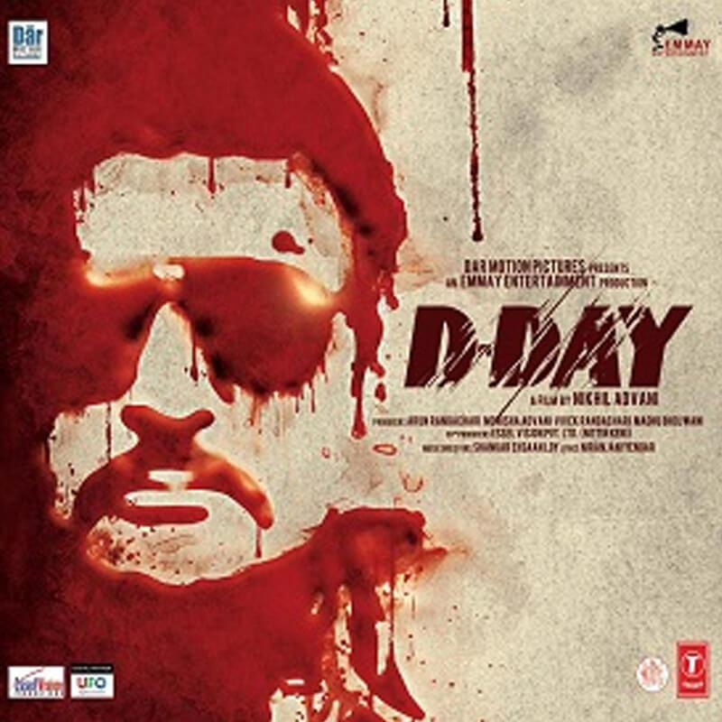 http://www.indiantelevision.com/sites/default/files/styles/smartcrop_800x800/public/images/tv-images/2017/01/20/D-DAY-800x800.jpg?itok=47adhsO3