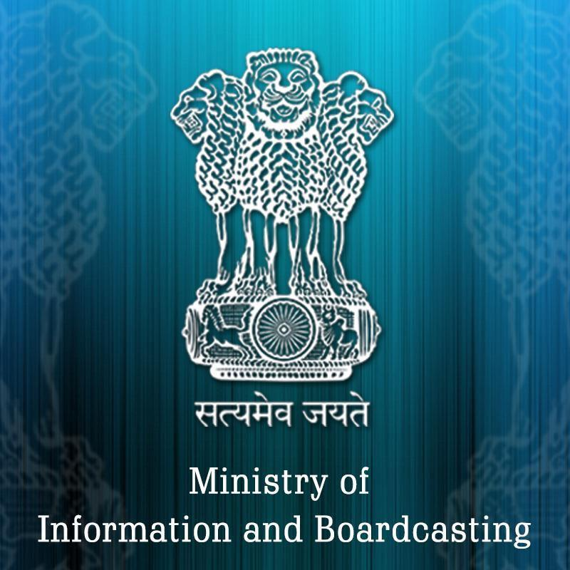 http://www.indiantelevision.com/sites/default/files/styles/smartcrop_800x800/public/images/tv-images/2017/01/28/I%20%26%20B%20MINISTRY.jpg?itok=IoxTBTsl
