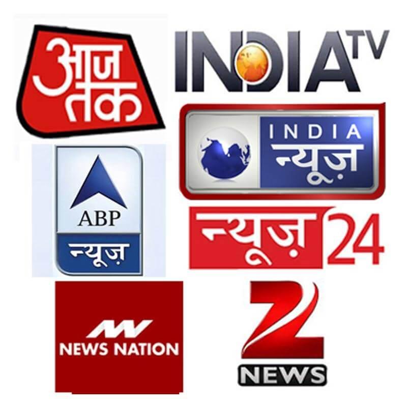 https://www.indiantelevision.com/sites/default/files/styles/smartcrop_800x800/public/images/tv-images/2017/02/06/news-channel.jpg?itok=ooUJtfpi