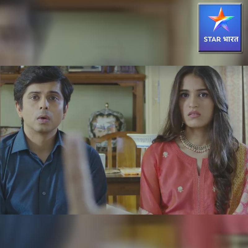 Image Of Star Tv Star Bharat STAR भारत Nimki Mukhiyaan Serial