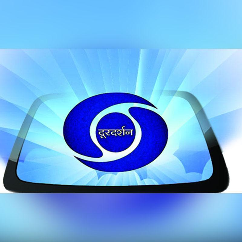 http://www.indiantelevision.com/sites/default/files/styles/smartcrop_800x800/public/images/tv-images/2017/08/18/DD-800x800.jpg?itok=U2Yc2arE