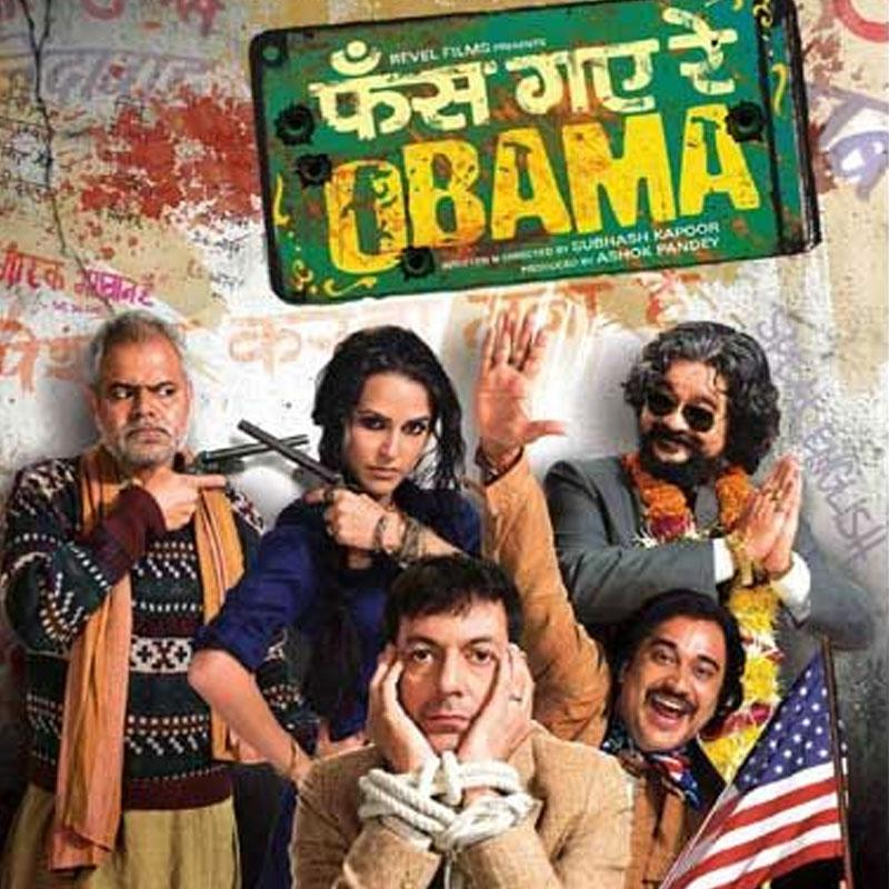 http://www.indiantelevision.com/sites/default/files/styles/smartcrop_800x800/public/images/tv-images/2017/08/21/fas-gye-obama.jpg?itok=vWxp9eyp