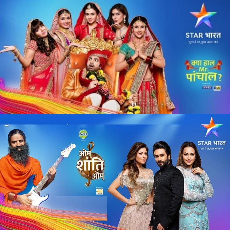Star Bharat viewership skews to rural India: BARC and Chrome data