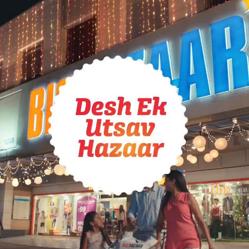 http://www.indiantelevision.com/sites/default/files/styles/smartcrop_800x800/public/images/tv-images/2017/09/29/bigg-bazar.jpg?itok=78KjZCtf