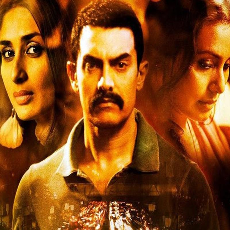 http://www.indiantelevision.com/sites/default/files/styles/smartcrop_800x800/public/images/tv-images/2017/10/06/Talaash.jpg?itok=WNknKl6t