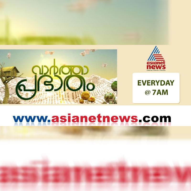 https://www.indiantelevision.com/sites/default/files/styles/smartcrop_800x800/public/images/tv-images/2017/11/08/asianet.jpg?itok=SOd0neo5