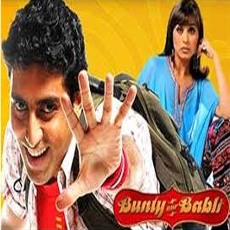 http://www.indiantelevision.com/sites/default/files/styles/smartcrop_800x800/public/images/tv-images/2017/11/13/bunty.jpg?itok=duig3iaI