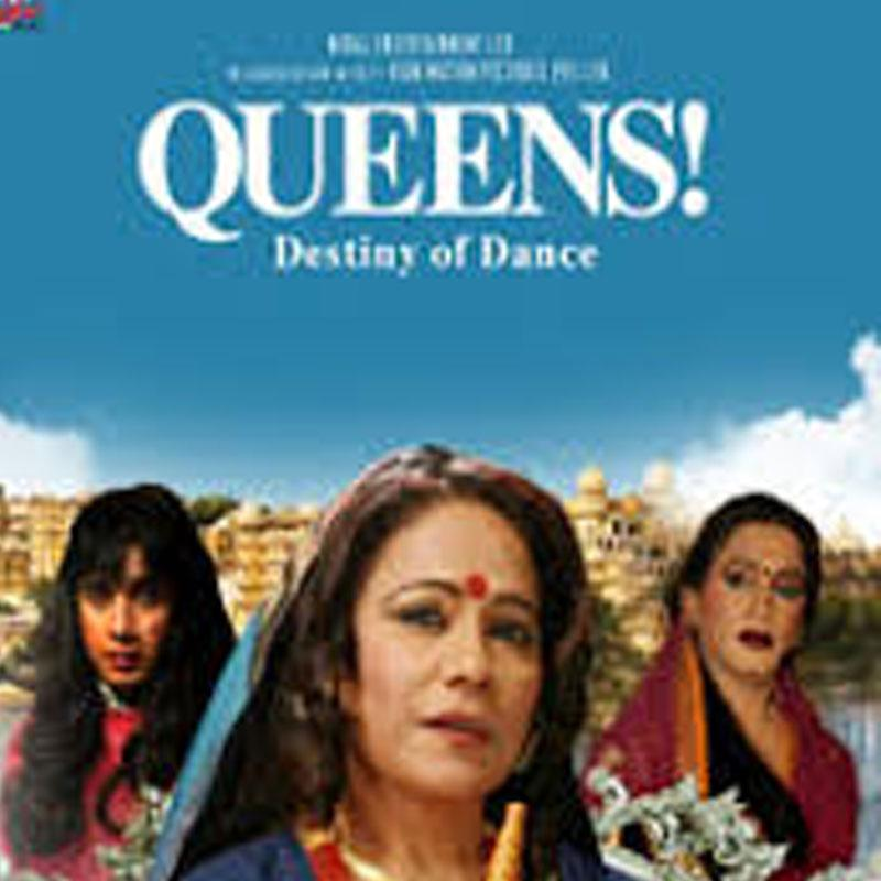 https://www.indiantelevision.com/sites/default/files/styles/smartcrop_800x800/public/images/tv-images/2017/11/23/queens_0.jpg?itok=jzwhqDin