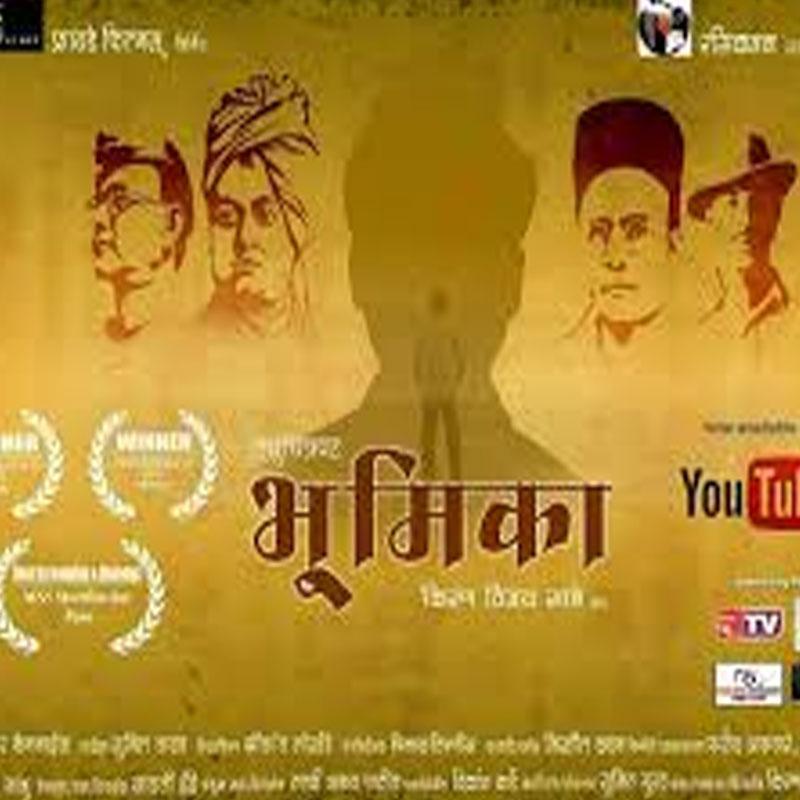 http://www.indiantelevision.com/sites/default/files/styles/smartcrop_800x800/public/images/tv-images/2017/12/14/marathi_0.jpg?itok=-o8wUpek