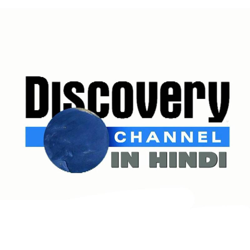 http://www.indiantelevision.com/sites/default/files/styles/smartcrop_800x800/public/images/tv-images/2017/12/15/Discovery%20Science%20800x800.jpg?itok=3-7WzZNP