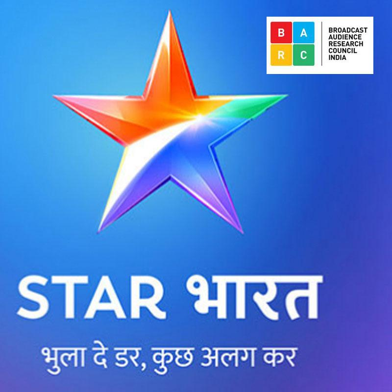 http://www.indiantelevision.com/sites/default/files/styles/smartcrop_800x800/public/images/tv-images/2017/12/18/STAR.jpg?itok=RZGKNEkF