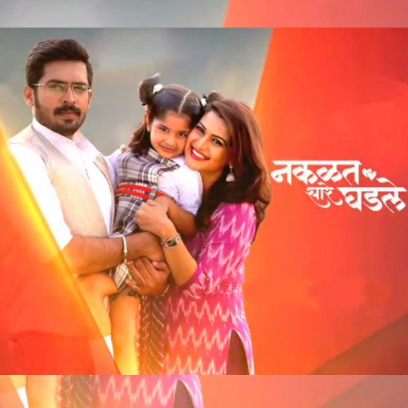 https://www.indiantelevision.com/sites/default/files/styles/smartcrop_800x800/public/images/tv-images/2017/12/29/marathi.jpg?itok=bVqrrhOz