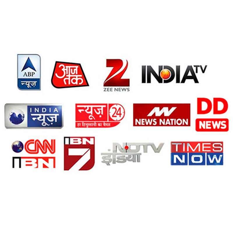 https://www.indiantelevision.com/sites/default/files/styles/smartcrop_800x800/public/images/tv-images/2017/12/30/news.jpg?itok=8bm9nDtZ