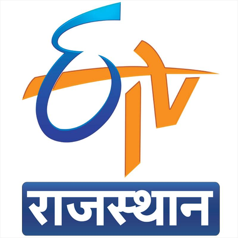https://www.indiantelevision.com/sites/default/files/styles/smartcrop_800x800/public/images/tv-images/2018/01/13/e-tv-rajasthan.jpg?itok=IvEumGVG