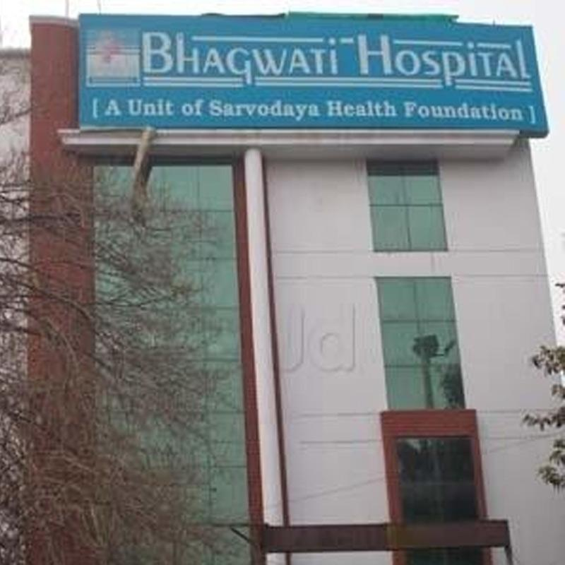 http://www.indiantelevision.com/sites/default/files/styles/smartcrop_800x800/public/images/tv-images/2018/01/15/Bhagwati-Hospital.jpg?itok=JC_KVuQY