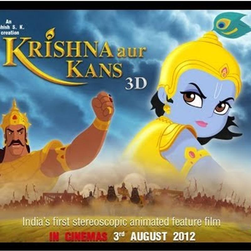 https://www.indiantelevision.com/sites/default/files/styles/smartcrop_800x800/public/images/tv-images/2018/01/19/Krishna-Aur-Kans.jpg?itok=3rFZg5GF