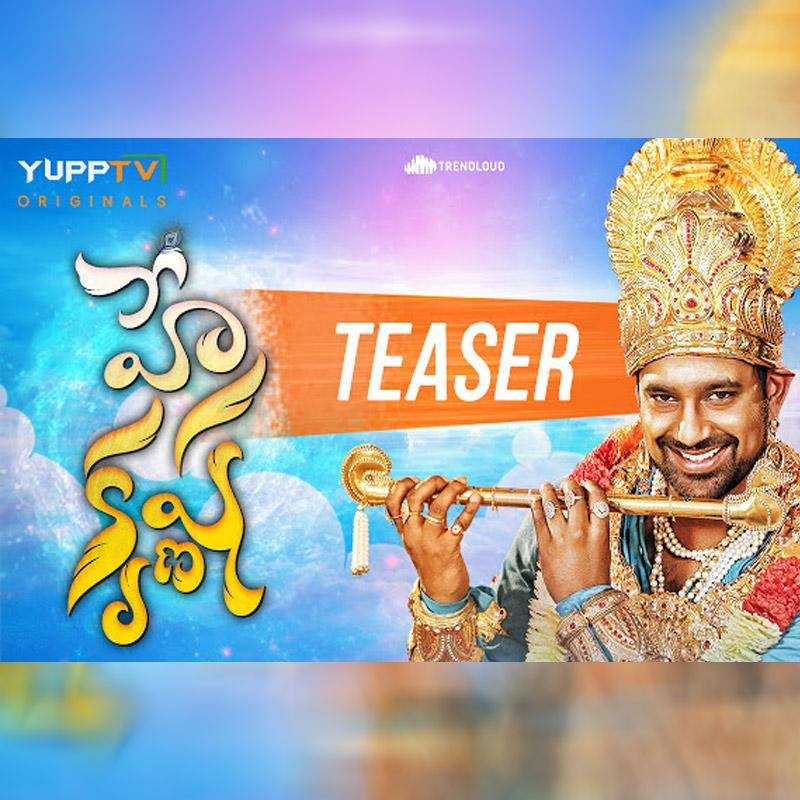 YuppTV Originals' latest web series, Hey Krishna is out to